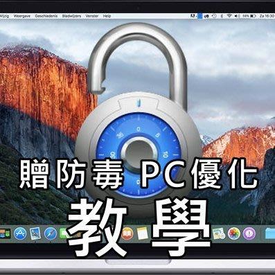 Mac OS X入門指引影音教學、Mac OS X Mountain Lion入門