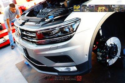 New VW Tiguan 專用 AP Radi-CAL CP-8521 六活塞卡鉗AP盤 後雙片浮動加大碟 / 制動改