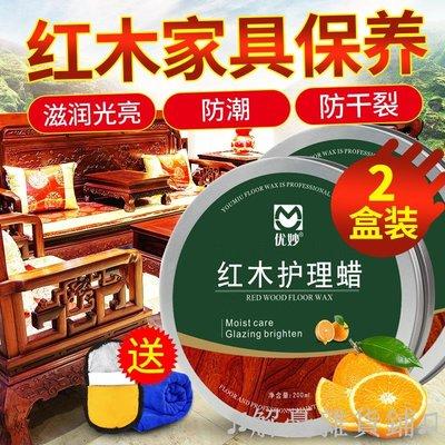 ��實惠促銷��蜂蠟紅木家具保養專用蠟實木復合地板保養臘家用上光蠟固體蠟