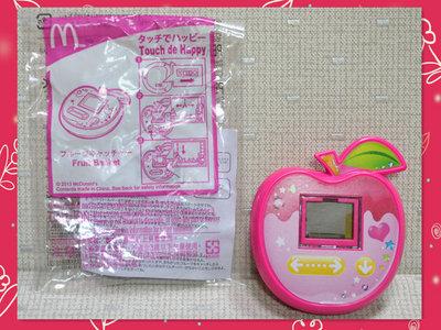 【小逸的髮寶】2013年麥當勞玩具/趣味水果籃