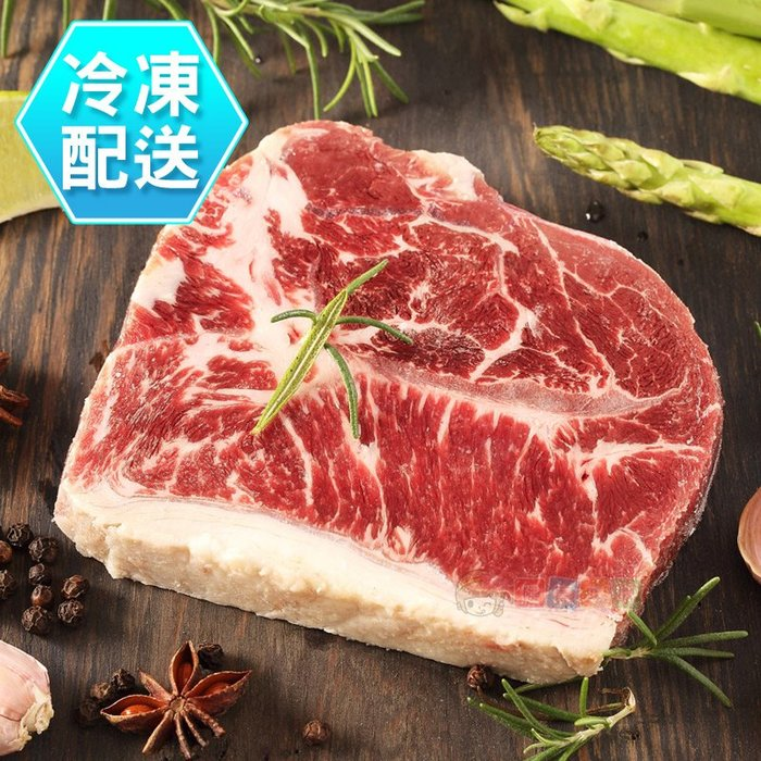 板腱牛排 200g 低溫配送[CO1841952]健康本味