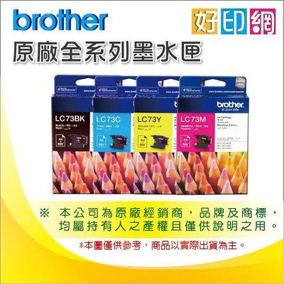 【好印網】Brother LC40/LC-40/40 藍紅黃 彩色原廠墨水匣 適用 J430W/J430/J625DW