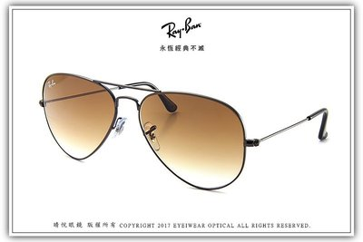 【睛悅眼鏡】永恆經典不滅 RAY BAN 太陽眼鏡 RB-3025-004_51(尺寸62)65128 台北市