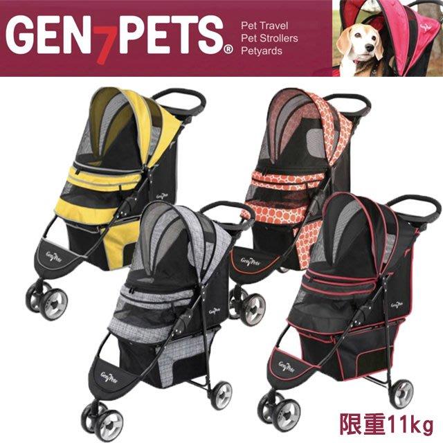 SNOW的家-【旅行雨罩組】美國Gen7pets 君威寵物推車+專用雨罩-各款式可選