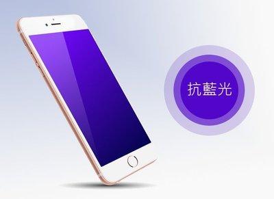 橘子本舖 Apple iPhone 5 5S 5C 6 6S plus 4.7 5.5 任天堂 抗藍光 鋼化 玻璃貼