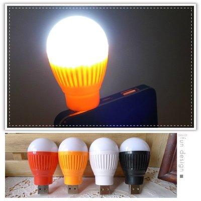 【贈品禮品】B2275 USB 燈泡燈/燈泡造型USB燈/應急照明/行動電源Led手電筒/照明燈/可接行動電源變露營燈