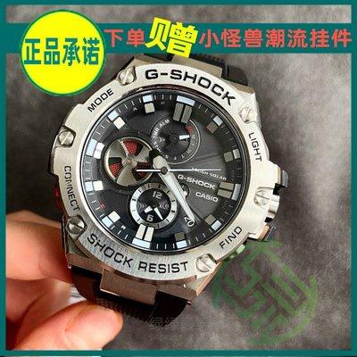 正品 CASIO卡西歐G-SHOCK太陽能GST-B100-1A/1A3/1A4/B100X/B200表