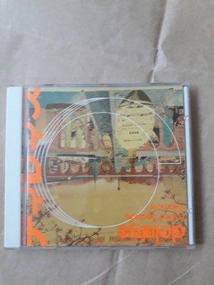 (美國版)DELAYS - Faded Seaside Glamour(美國版)