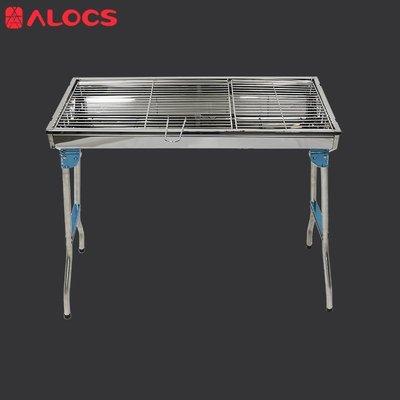 ~alocs燒烤架,家用,特大號燒烤爐,燒烤架,戶外,5人以上,木炭