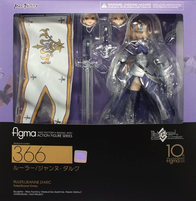 日本正版 figma Fate/Grand Order FGO Ruler 貞德 可動 模型 公仔 日本代購
