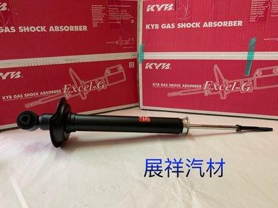 ✰展祥汽材✰LEXUS GS300 97-05 避震器 後面 KYB-341267 (純日本件)