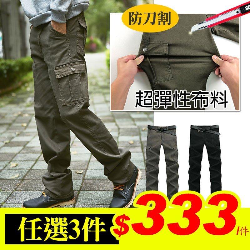 超彈性側口袋 工作褲 《四季款》工作褲【t1】/漾服飾/AC01-t1-2