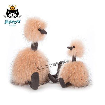 jELLYCAT年新品Just Peachy小絨球可愛玩偶公仔兒童毛絨玩具