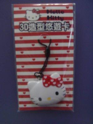 7-11   Hello Kitty 3D 造型 悠遊卡