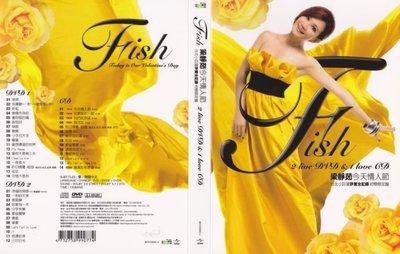 ~小馬哥~梁靜茹~今天情人節演唱會~初戀限定盤2DVD CD