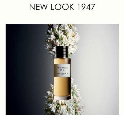 Dior 迪奧 NEW LOOK 1947 高級訂製香水250ml 市價 13000元