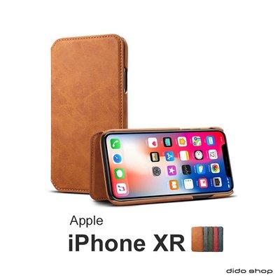 iPhone XR 6.1吋 復古磨砂翻蓋式手機皮套 手機殼(FS082)【預購】