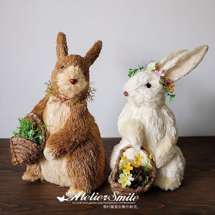 [ Atelier Smile ] 鄉村雜貨 森林系 迷你手工乾草編製 兔兔系列  # 花籃野餐兔 # 大 (現+預)