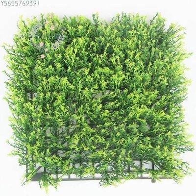 松柏葉草坪144頭 仿真人造塑料松柏葉草坪植物墻裝飾綠化景觀草綠植墻裝飾25cm*25cmoo角落小屋oo