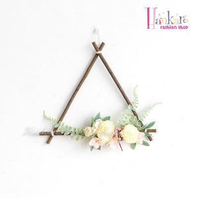 ☆[Hankaro]☆ 北歐清新風格樹枝仿真花藝掛飾(普洛陸蓮)
