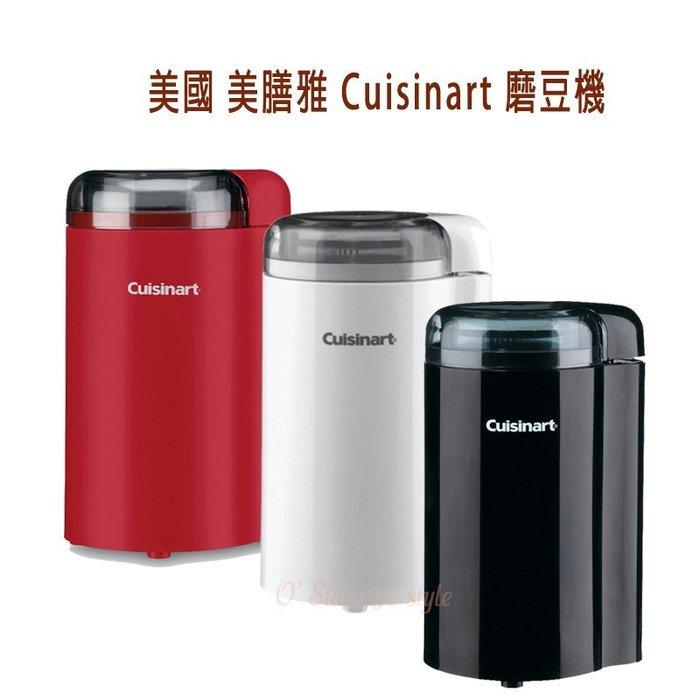 美國 美膳雅 Cuisinart  咖啡 磨豆機 紅 白  黑 研磨機 3色可選 DCG-20NC