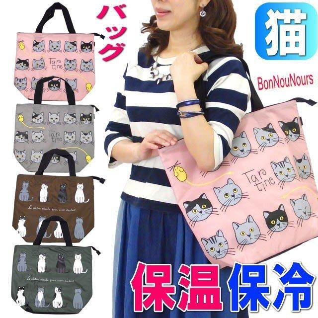 日本進口 Naomi Tozaki  貓咪 保溫袋 便當袋 餐袋 保冷袋 手提袋 購物袋 L