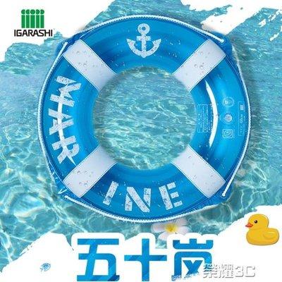 救生圈 日本五十嵐6歲以上60cm兒童環保加厚游泳救生圈 水上防漏氣腋下圈Y-優思思