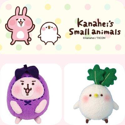 尼德斯Nydus 日本正版 卡娜赫拉的小動物 小雞 P助 兔兔 蔡頭 白蘿蔔 茄子 cosplay版 約14cm