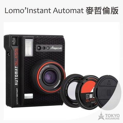 【東京正宗】 Lomo'Instant Automat 系列 拍立得 相機 Glass Magellan 玻璃鏡頭三鏡組