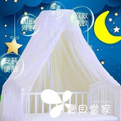 999通用嬰兒床蚊帳帶支架兒童蚊帳寶寶新生兒蚊帳落地夾式嬰兒蚊帳罩11NM22