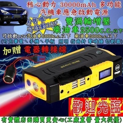 37489A-201-興雲網購【 (無...
