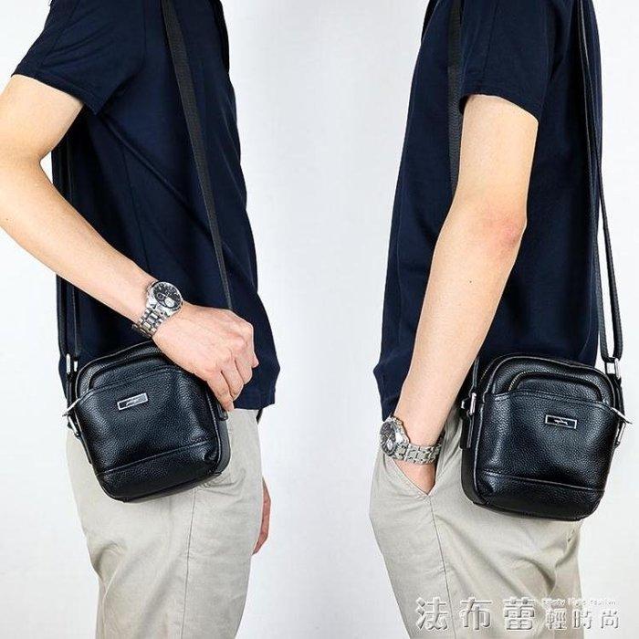 側背包男士包包迷你男包小挎包真皮男小包斜背包休閒軟牛皮包背包