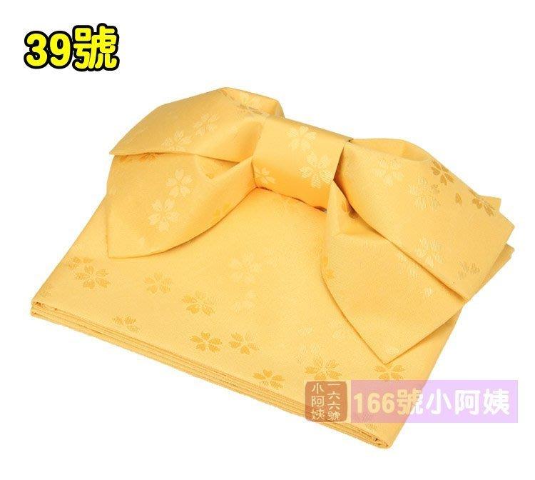 【166號小阿姨】日本浴衣和服搭配定型蝴蝶結腰封 浴衣和服配件 淺黃色素面櫻花暗紋39號。現貨+預購