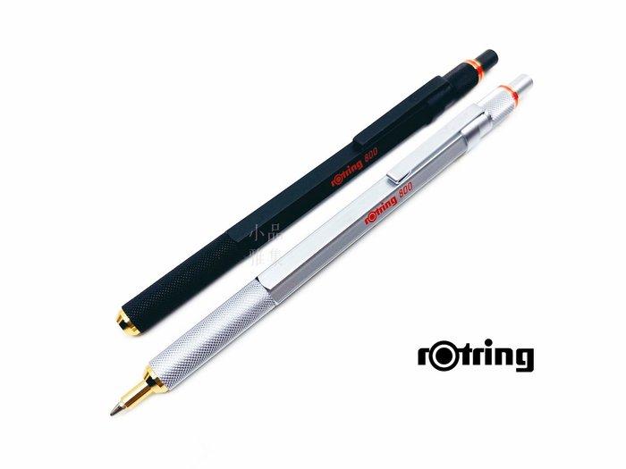 =小品雅集=德國 rOtring 洛登 800型 金屬筆桿  原子筆