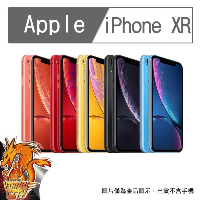 【桃園-虛擬城市】iPhone XR -9H玻璃膜螢幕保護貼 (非滿版)