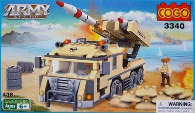 {20元商店} CG-3340 造型積木套裝盒組-飛彈車 436pcs 送禮自用皆宜。