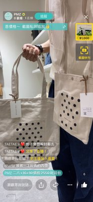 韓國 質感小眾 文青 品牌  質感帆布袋 點點 手提斜背小的500大的700