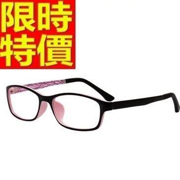 眼鏡框 鏡架-超輕時尚小框撞色女配件5色64ah17[獨家進口][米蘭精品]