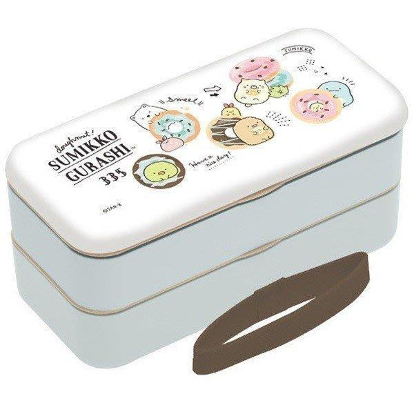 《散步生活雜貨-廚房散步》日本製 San-X 角落生物 兩層式 600ml 餐盒 便當盒(附筷子)KY71401