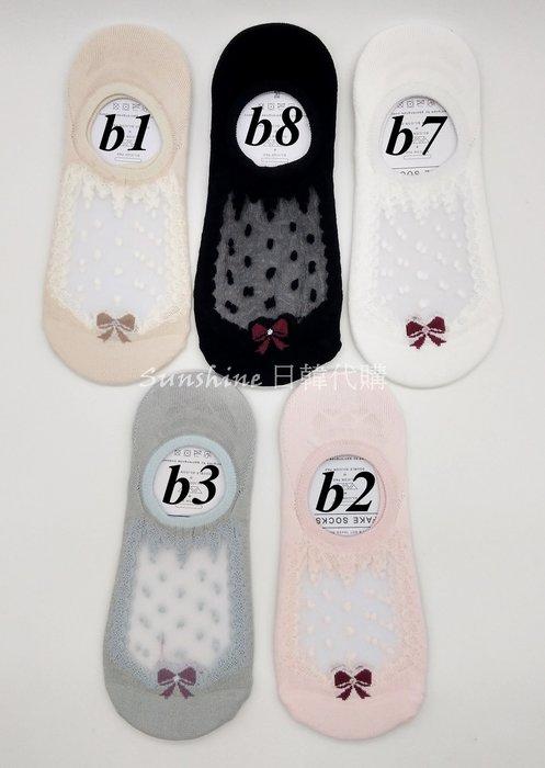 現貨 韓國製 蕾絲 蝴蝶結 點點 隱形襪 船襪 襪子 後跟止滑 22-25cm