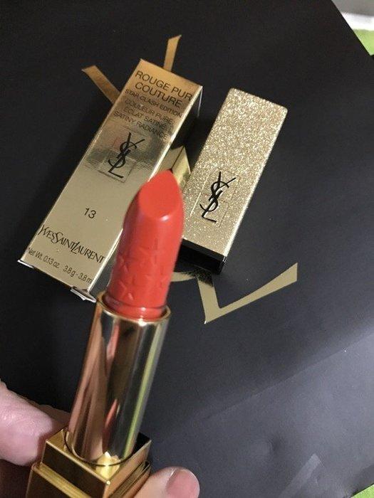min~聖羅蘭 YSL 奢華緞面唇膏 繁星限量版 #13 全新專櫃貨 YSL 2016 限量聖誕彩妝