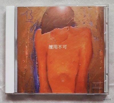 Blur 布勒樂團 13專輯