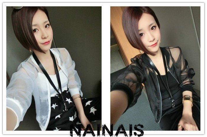 【NAINAIS】8406  韓版 透肌透膚雪紡超薄款歐根紗網紗長袖拉鍊外套 2色 現+預