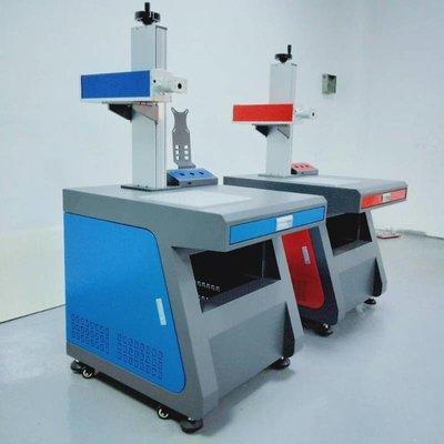 銘晟數控MS-G20C 光纖雷射打標機/光纖雷射雕刻機/金屬雷射光纖打標機/雷射光纖雕刻機/光纖打標機/升降