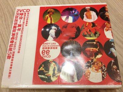 [kittyHawk]劉德華 Live in concert 99年 愛你一萬年 演唱會 雙VCD 全新未拆封
