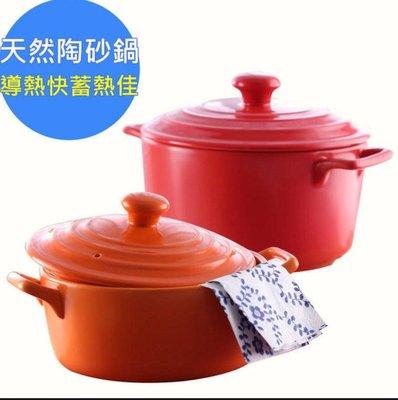 【味老大】耐熱原味砂鍋彩陶鍋3.5L單鍋 桃園市