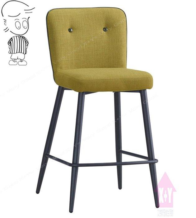 【X+Y時尚精品傢俱】現代吧台椅系列-貝芙麗 吧檯椅.吧台椅.適合餐廳.櫃台.中島使用.摩登家具