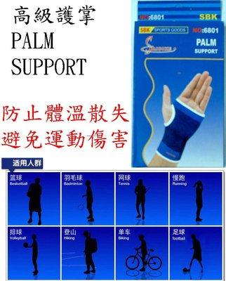護手掌*男女超薄運動護具防止體溫散失避免運動傷害冷氣房空調房保健護具 抵外來壓力或緩和肌腱關節突然受到的沖擊和劇烈扭動