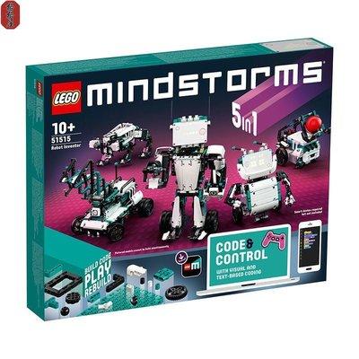 【格格屋】【現貨】LEGO樂高MINDSTORMS系列51515 頭腦風暴機器人發明家