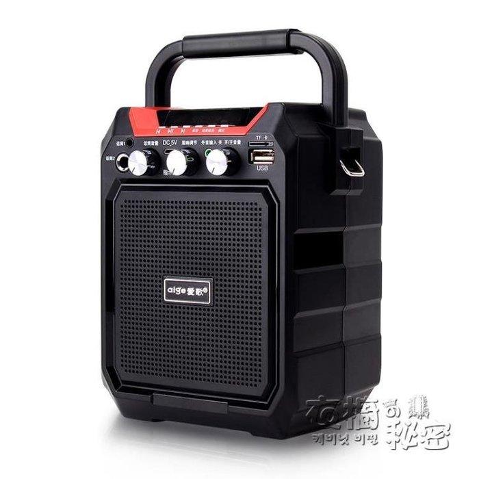愛歌S15音響行動插卡廣場舞藍芽播放器便攜手提唱歌戶外充電音箱igo